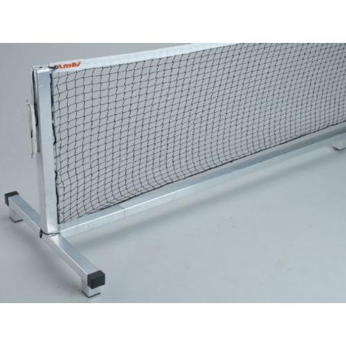 Mala mreža za tenis