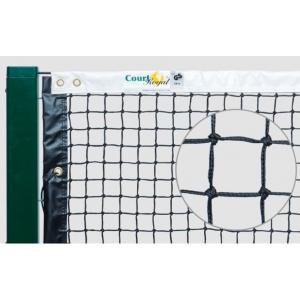 Mreže i stupovi za tenis